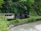 Wassertalbahn