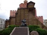 Kiew Goldenes Tor