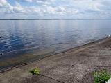 Meschigorje Kiewer See
