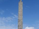 151 - Jerewan