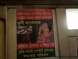 "Rocket ""Tern"" - Plakat der Awami League"