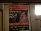 """Rocket """"Tern"""" - Plakat der Awami League"""