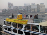 Dhaka Hafen