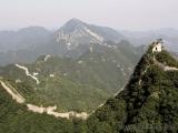 Blick ueber das Gebirge