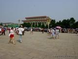 Mao Mausoleum
