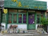 Bar in einem Hutong