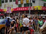 Ueberfuellte Wangfujing Street