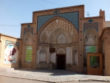 Kaschan - Hamam des Sultans