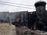 Bethlehem - AIDA Fluechtlingscamp