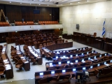 Jerusalem - Knesset (Plenarsaal)