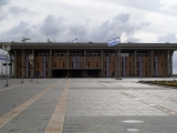 Jerusalem - Knesset