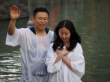 Yardenit - Taufe im Jordan