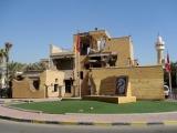 Haus der Märtyrer in Qurain