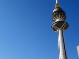 Kuwait City - Liberation Tower