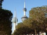 Kuwait City - Kuwait Towers