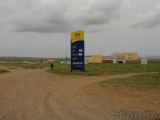 Tankstelle im Aimagzentrum