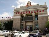 Bahnhof von Ulaanbataar