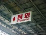 Bahnhof Pyöngyang