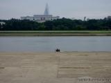Blick ueber den Taedong auf das Grossmonument Mansudae