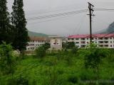 Kumgang Gebirge