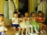 Kinder beim Singen