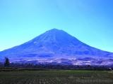 Berg Misti