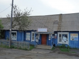 124-Dorf