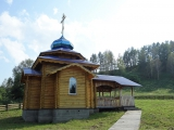 138-Im-Altai
