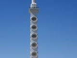 Aschgabat Monument für die Fünf Stämme