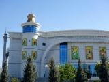 Aschgabat Puppentheater