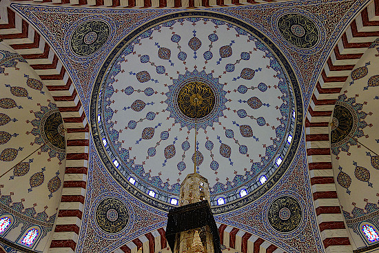 Achmat-Kadyrow-Moschee