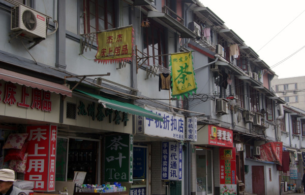 Shanghai-Altstadt