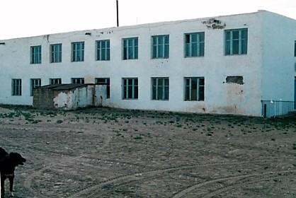 Aimag-Zentrum-Gobi