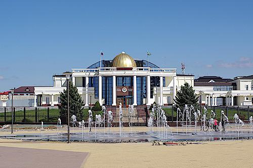 Magas-Praesidentenpalast