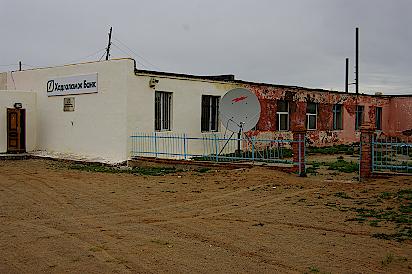 Mongolei-Aimag-Zentrum