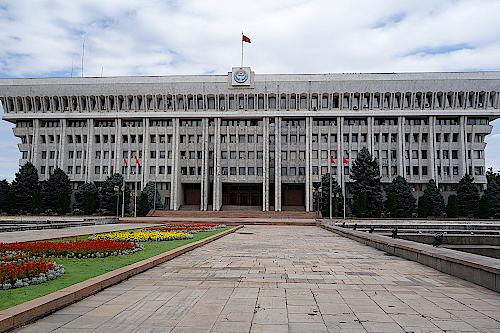 Bishkek-Weisses-Haus