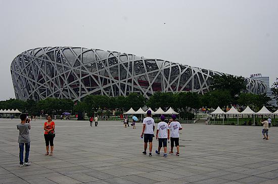 Stadion-Vogelnest-in-Peking