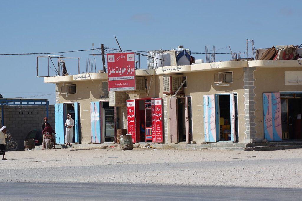 Rumah-im-Jemen