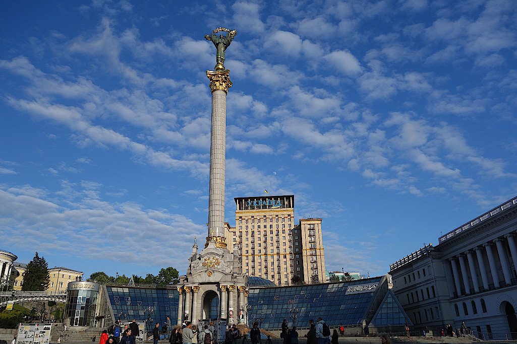 Maidan-in-Kiew