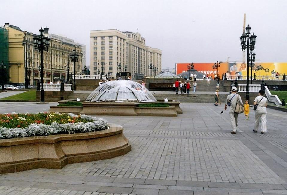 Moskau-Manegenplatz-Russland
