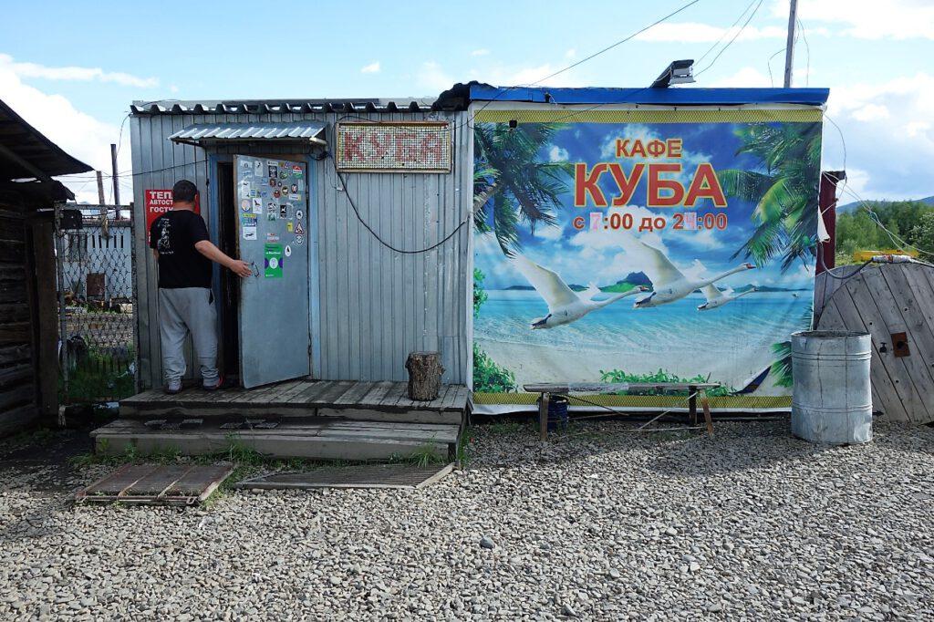 Cafe-am-Kolyma-Highway