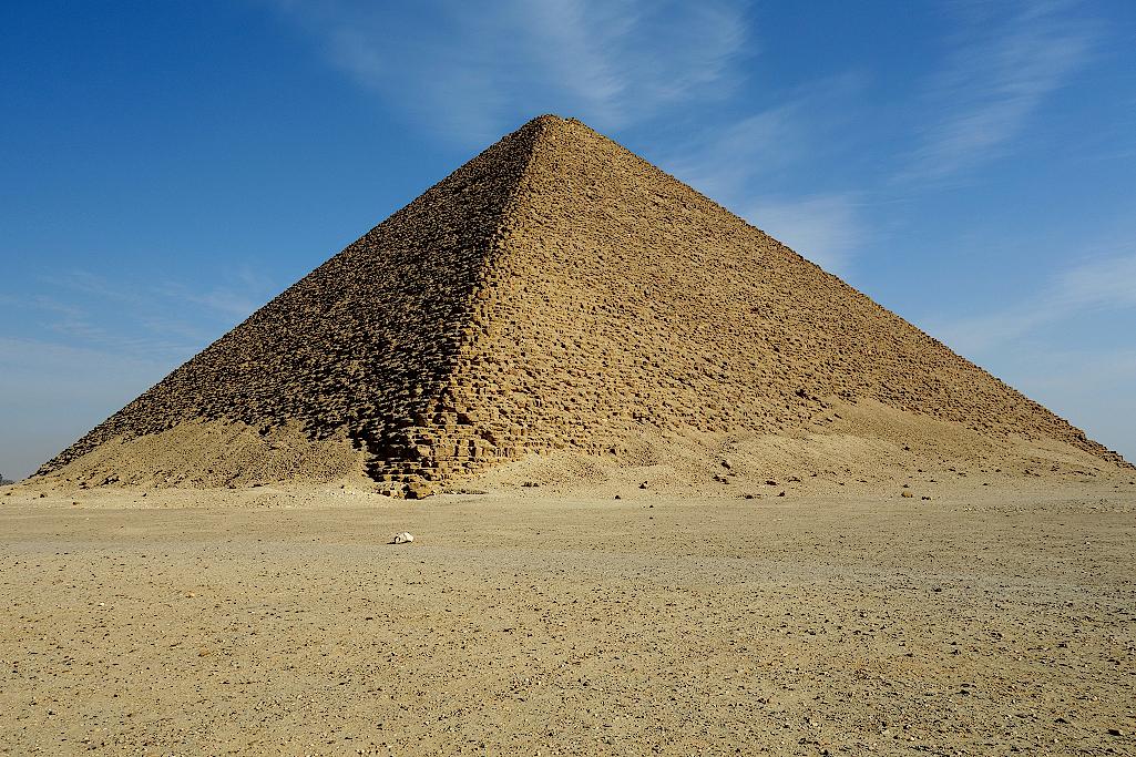 Dahschur-Rote-Pyramide