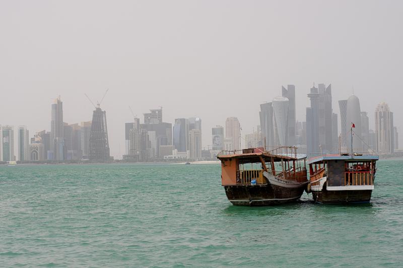 Boote vor der Skyline