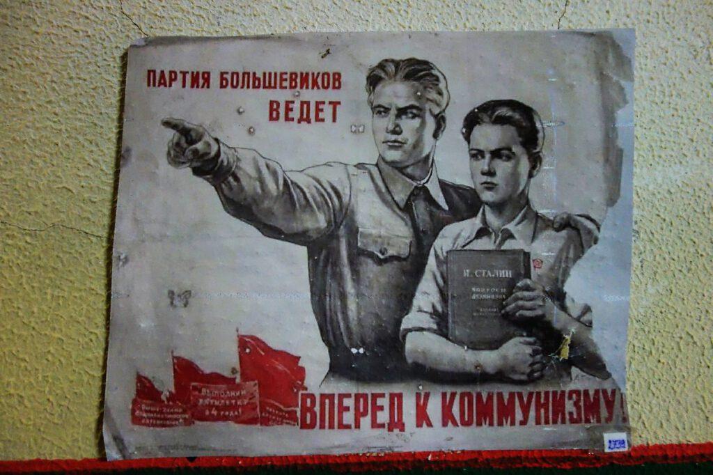 Propagandaplakat-in-Dolinka