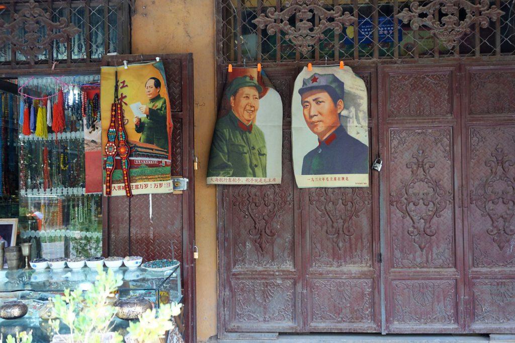 Mao-Laden-in-Kashgar-Xinjiang