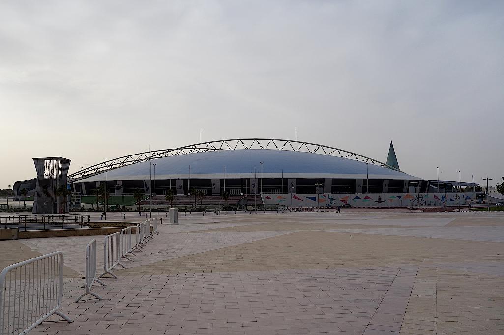 Katar-Trainingszentrum