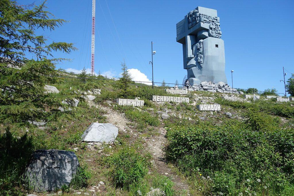 Maske-der-Trauer-in-Magadan-Sibirien